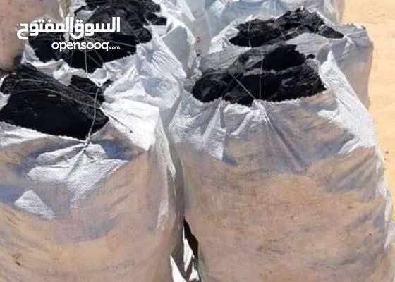 فحم جودة من ليبيا للبيع