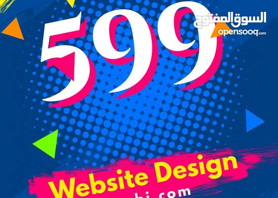 Website Designing @ 599 for your business, Call/WhtsAp @ 0544426360