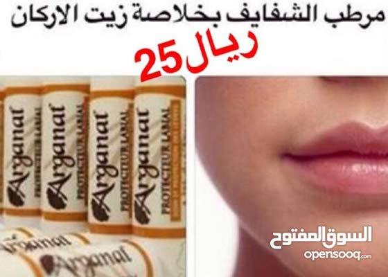 متجر متخصص بمنتجات المغرب