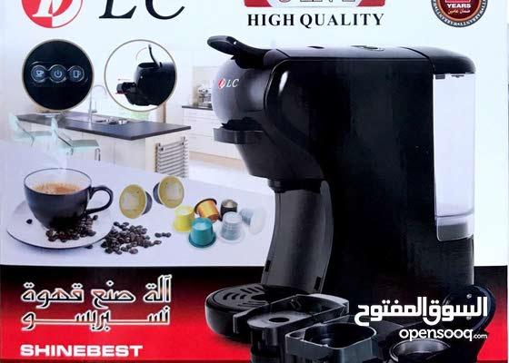 صانعة قهوة نسبريسو 3 في 1
