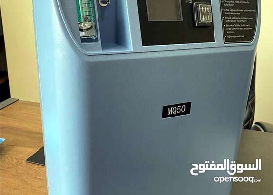 oxygen concentrator (Turkish tech) in Dubai for sale