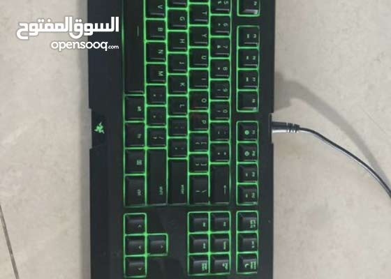 razer keyboard (RGB)