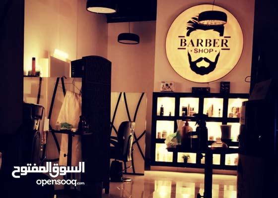 مطلوب حلاق للعمل في صالون VIP الرياض (سعي 1000 ريال لوسطاء العمالة) Job Barbers