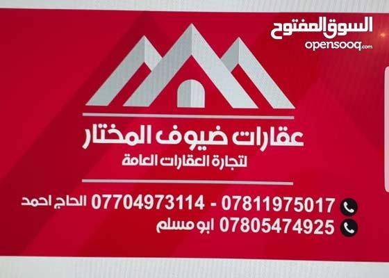 محلات للايجار في الجزائر قرب جامع سيد حامد