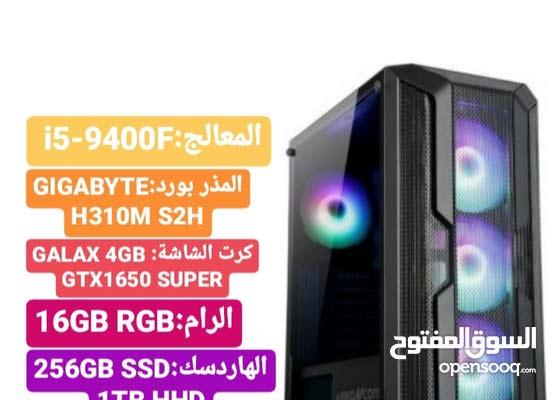 كمبيوتر العاب-pc gaming