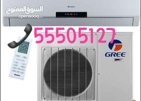 Ac Repair Service Maintenance In Qatar