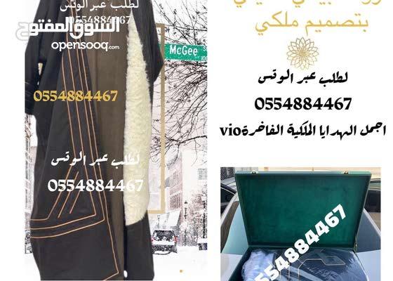 اجمل الهدايا الملكيةvipأطقم وبشوت الشتاء وفروات مضمونه سيوف دروع