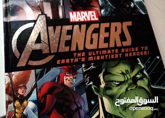 Limited Edition Marvel Avengers book!!!