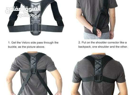 حزام ظهر