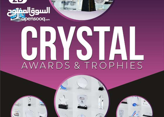 Customized awards and Branding services