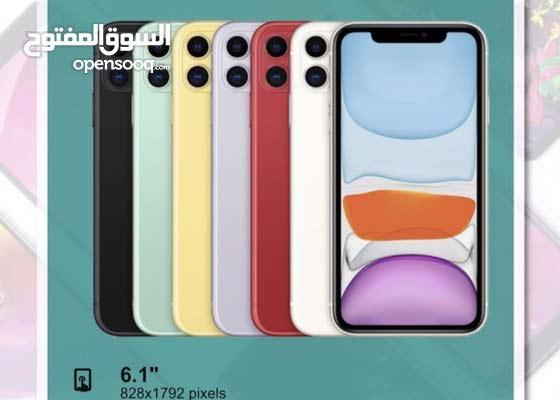 128gb Iphone 11 ايفون 11 افضل عرض فالسوق