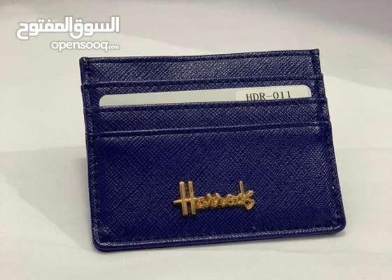 محفظة هارودز((100ريال))لأول مرة الكمية محدودة