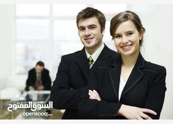 مطلوب خبير مبيعات محترف في مجال مواد البناء - عاجل و متاح للجنسين