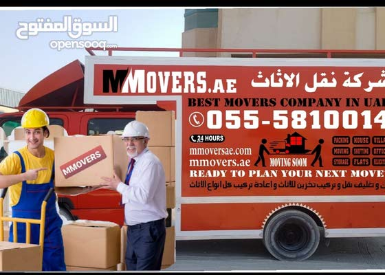 M Movers relocation services