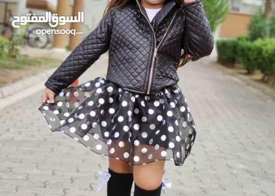 ملابس أطفال للبيع جملة او بالقطعة