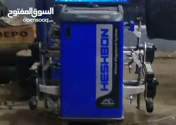 معدات صناعية