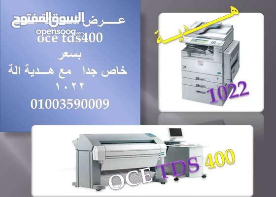 سعر OCE TDS400 عرض خاص