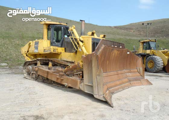 Used Other in Al Riyadh is available for sale