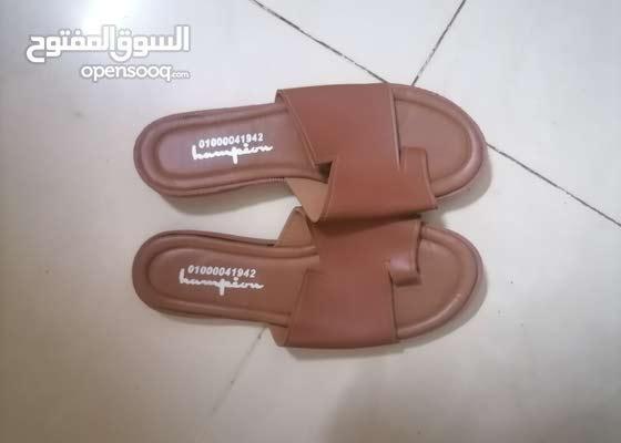 شباشب مصريه