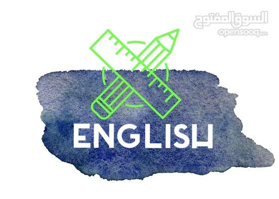 دروس منهجية لتعليم اللغه الانجليزية