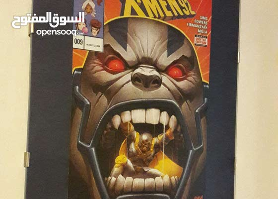 Xmen 92 issue 009 cover print