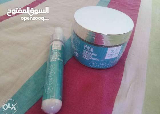 Btamins Mask hair botox
