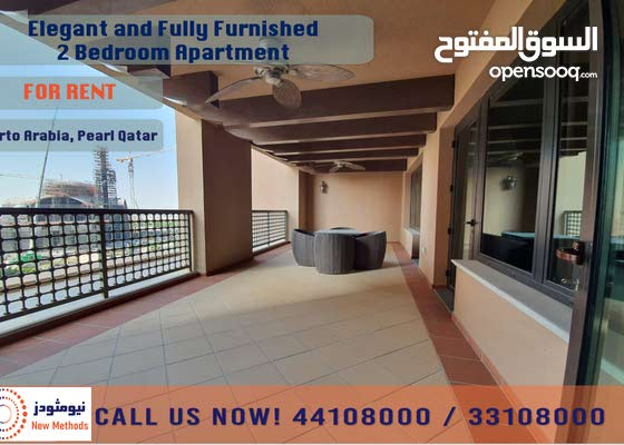 FULLY FURNISHED 2 BEDROOMS APARTMENT AT PORTO ARABIA, THE PEARL QATAR - FOR RENT