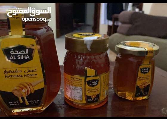 عسل الصحه الطبيعي
