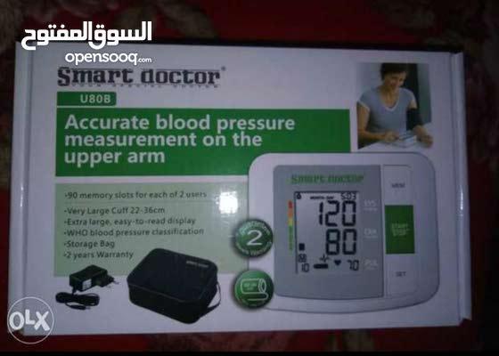 جهاز ضغط smart doctor