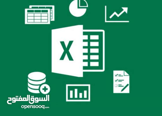 MS office Excel short course