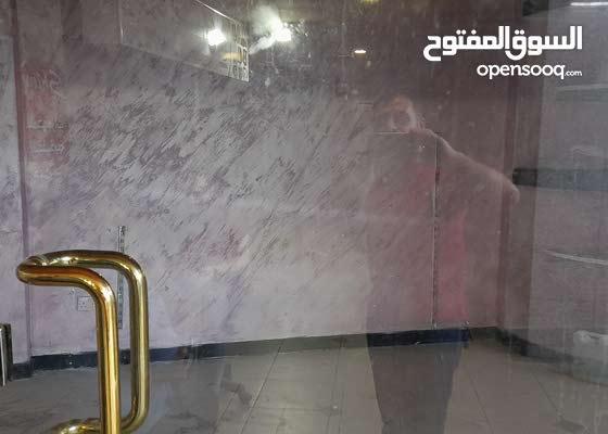 محل تجاري داخل اليرموك مول شارع الجامعه بدون خلو