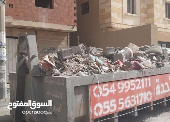 حاويات نقل المُخلفات للإيجار