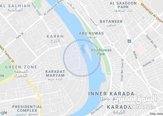 ارض400متر فى كرادة مريم على الشط نهر دجلة مباشرة مقابيل السفارة الايرانية