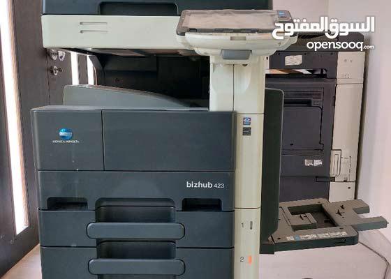 Photocopy Machine- Black & White