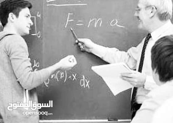 يوجد لدينا #معلمين و #معلمات متخصصين #رياضيات و #علوم و #انجليزي و #لغتي