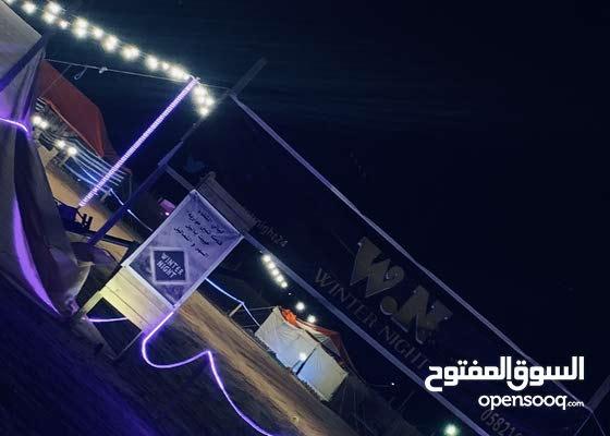 مخيم winter night للايجار