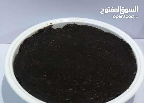 حلوى الكبش العمانيه والعسل الطبيعي—Halwa-Honey