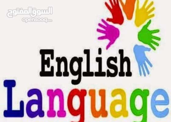معلم لغة انجليزية لجميع المراحل الدراسية.