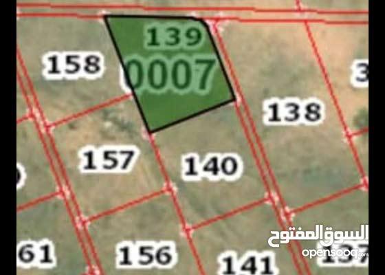 ارض بسعر 4500 للعشرة دنمات