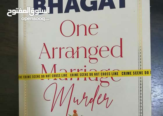 Romantic Suspense Thriller by Chetan Bhagat(New Edition)