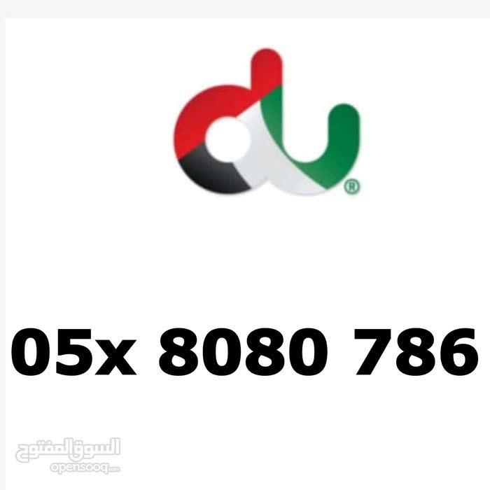 O5x 8O8O 786 number sale