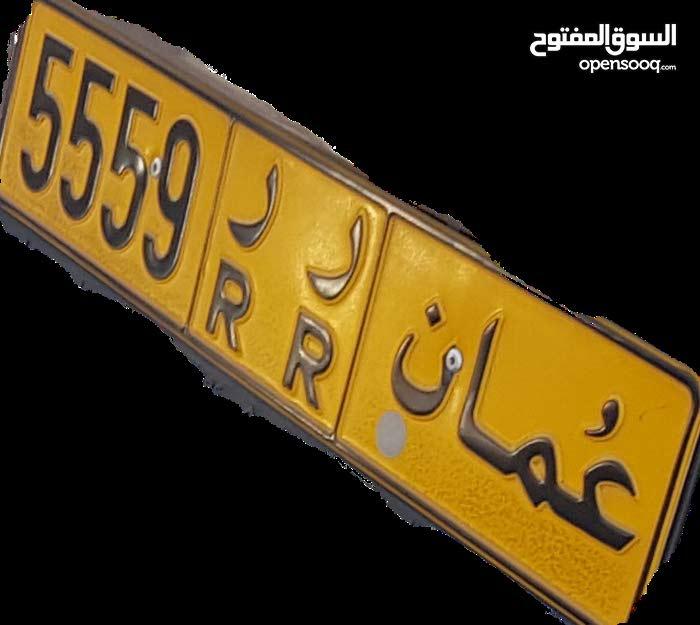 Golden Number Plate