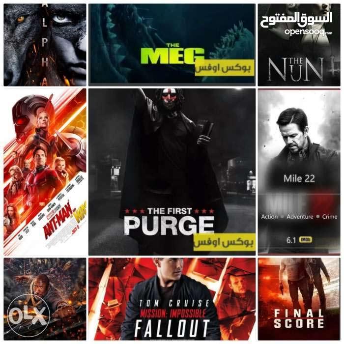 معرض السينما والافلام المتكامل