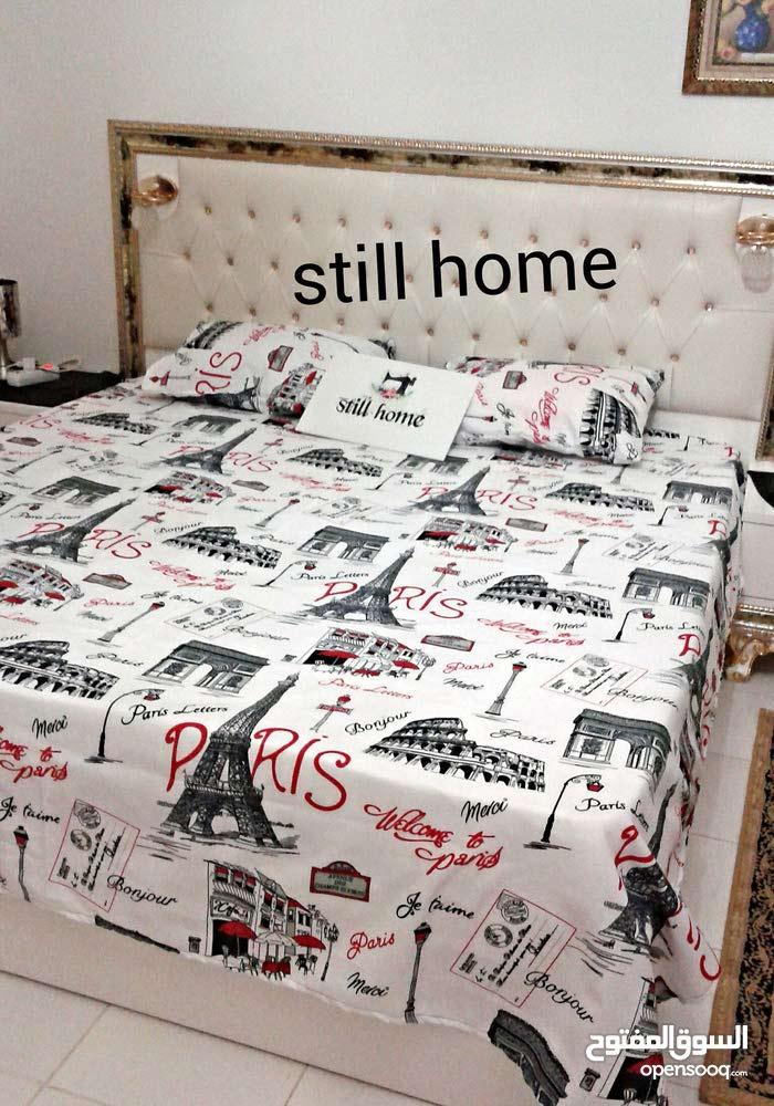 شراشيف ومفارش سرير