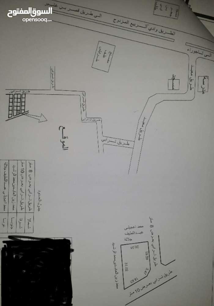 ارض 540 متر للبيع نص كاش ونص شيك