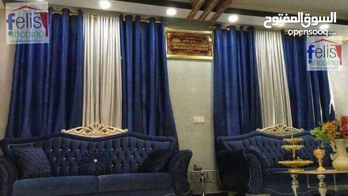 There is New Curtains at a special price