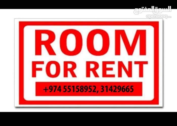 ROOM For RENT In Doha Qatar Call :+974 55158952
