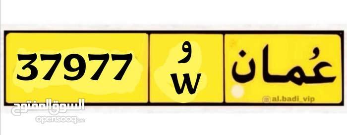 رقم خماسي