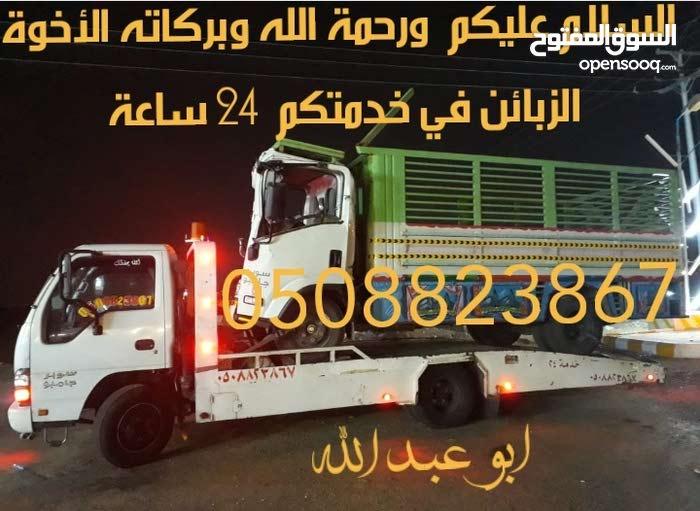 سطحه من جدة الي جيزان ابوعريش صامطة خدمة 24 ساعة