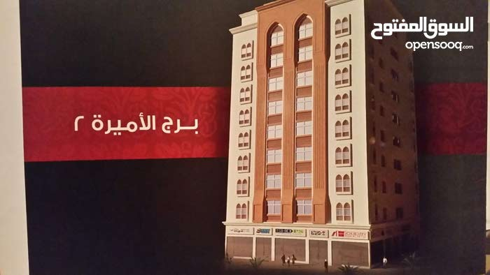 Best price 86 sqm apartment for sale in SeebAl Maabilah